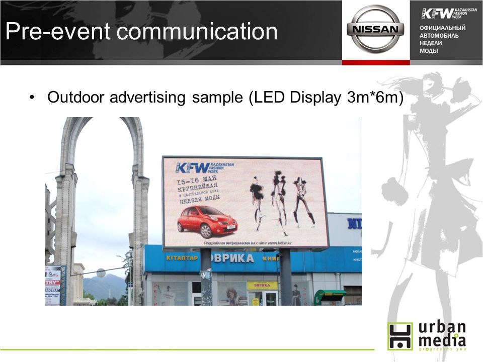 Pre-event communication Outdoor advertising sample (LED Display 3m*6m)