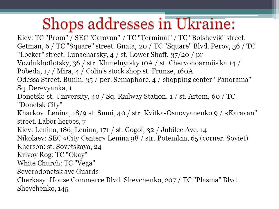 Kiev: TC Prom / SEC Caravan / TC Terminal / TC Bolshevik street.