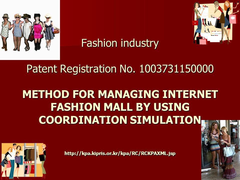 Manage an internet fashion mall by using coordination simulation.