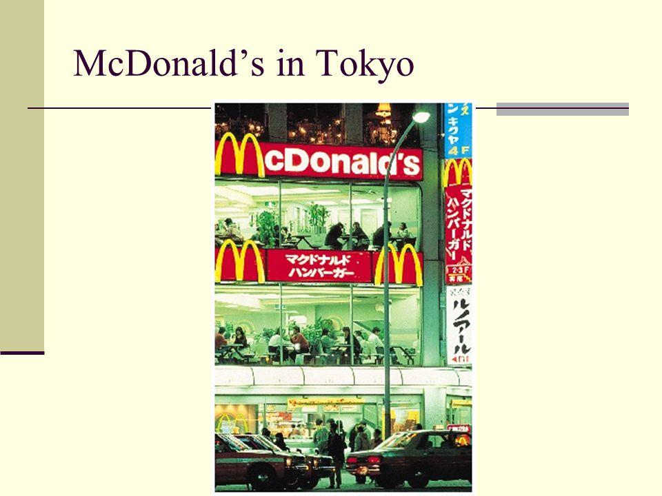 McDonalds in Tokyo