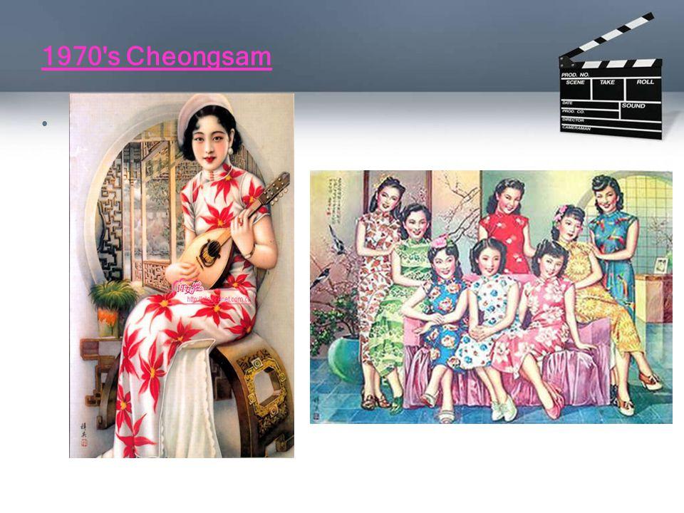 1970 s Cheongsam