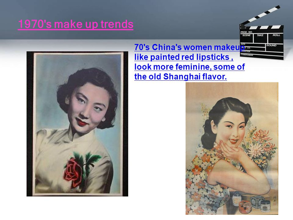 1970 s make up trends 70 s China s women makeup like painted red lipsticks, look more feminine, some of the old Shanghai flavor.