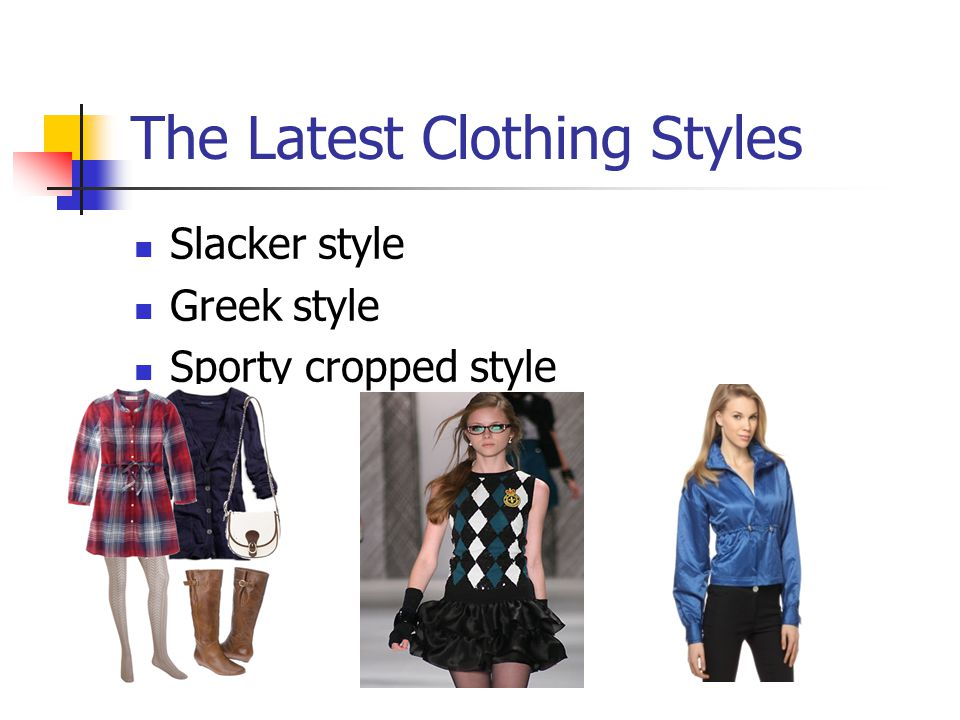 The Latest Clothing Styles Slacker style Greek style Sporty cropped style