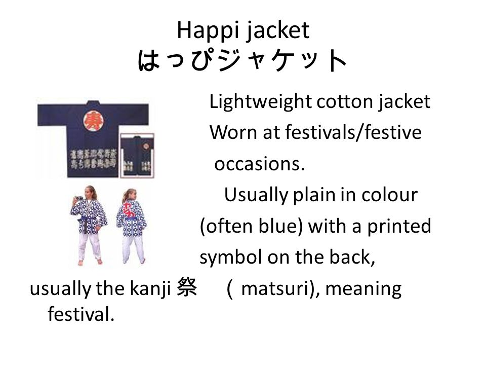 Happi jacket Lightweight cotton jacket Worn at festivals/festive occasions.