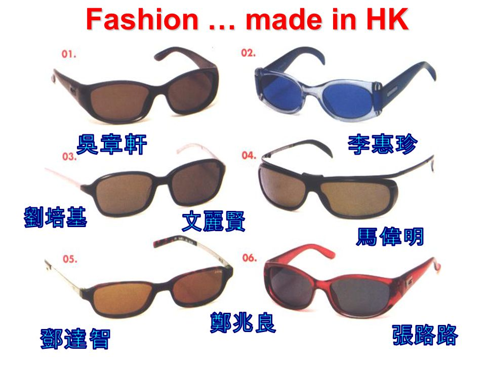 Fashion … made in HK