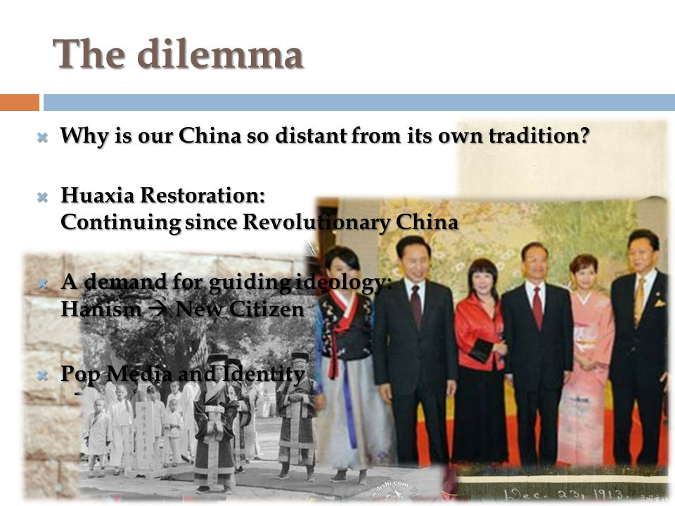 The dilemma Why is our China so distant from its own tradition? Why is our China so distant from its own tradition? Huaxia Restoration: Continuing sin