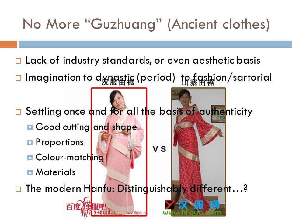 No More Guzhuang (Ancient clothes) Lack of industry standards, or even aesthetic basis Imagination to dynastic (period) to fashion/sartorial Settling once and for all the basis of authenticity Good cutting and shape Proportions Colour-matching Materials The modern Hanfu: Distinguishably different…?