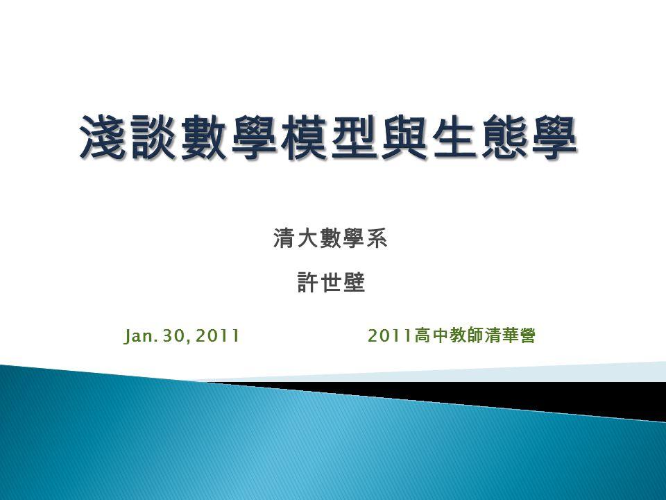 Jan. 30, 2011 2011