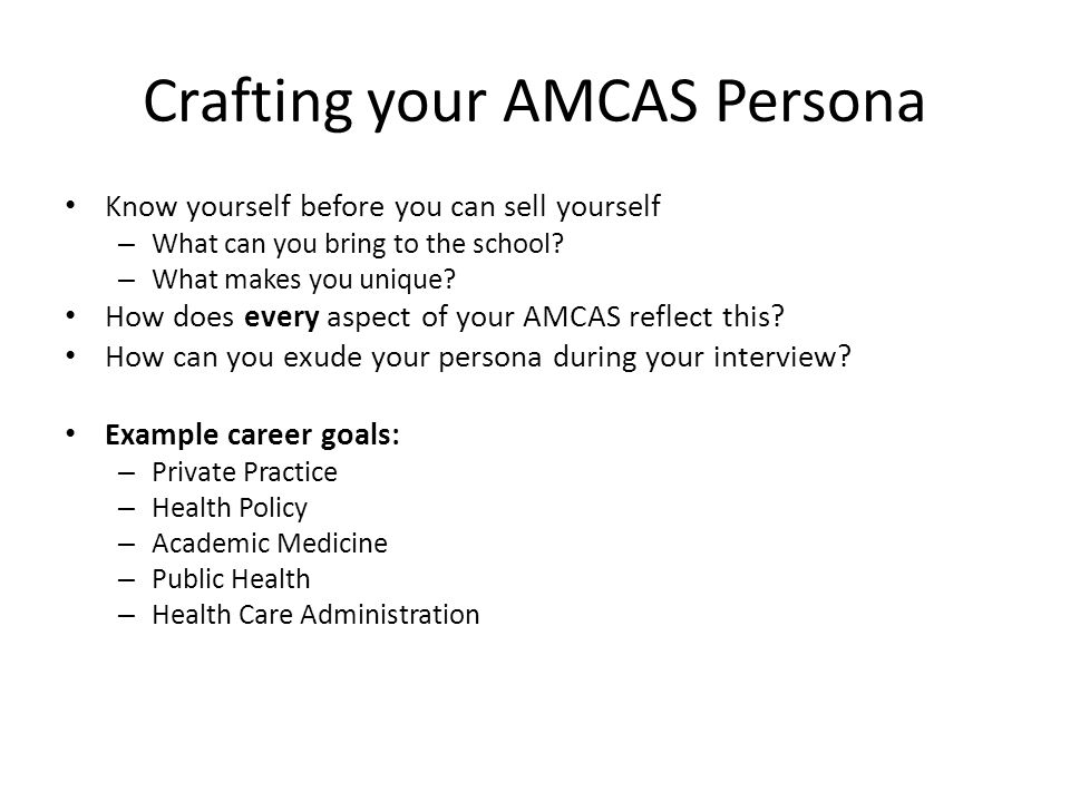 Crafting your AMCAS Persona Know yourself before you can sell yourself – What can you bring to the school.