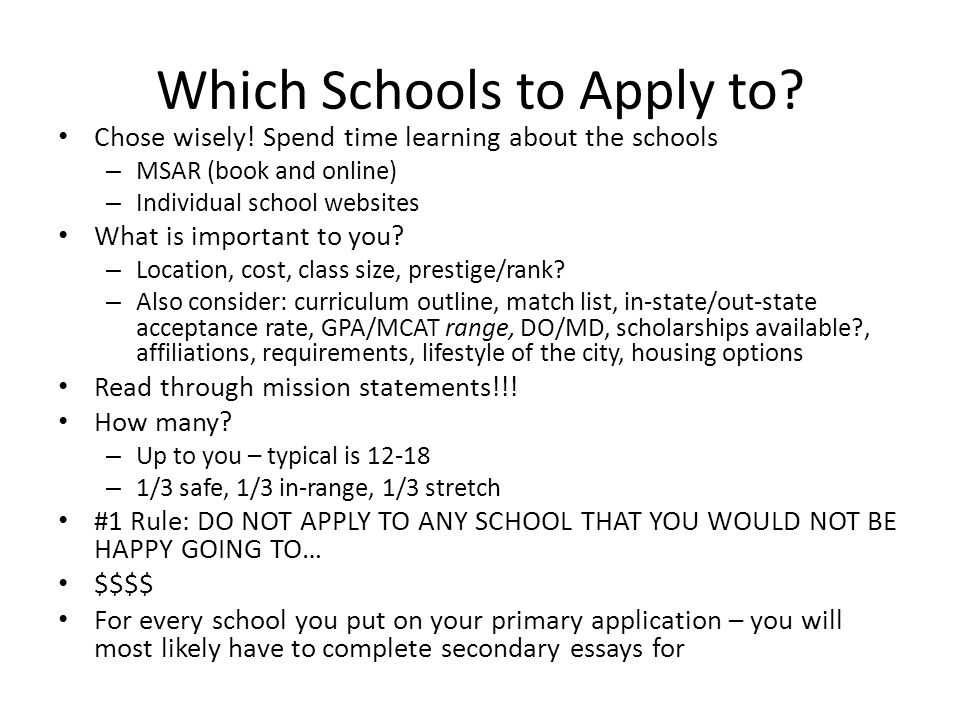 Which Schools to Apply to.Chose wisely.