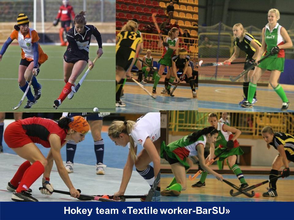 Hokey team «Textile worker-BarSU»