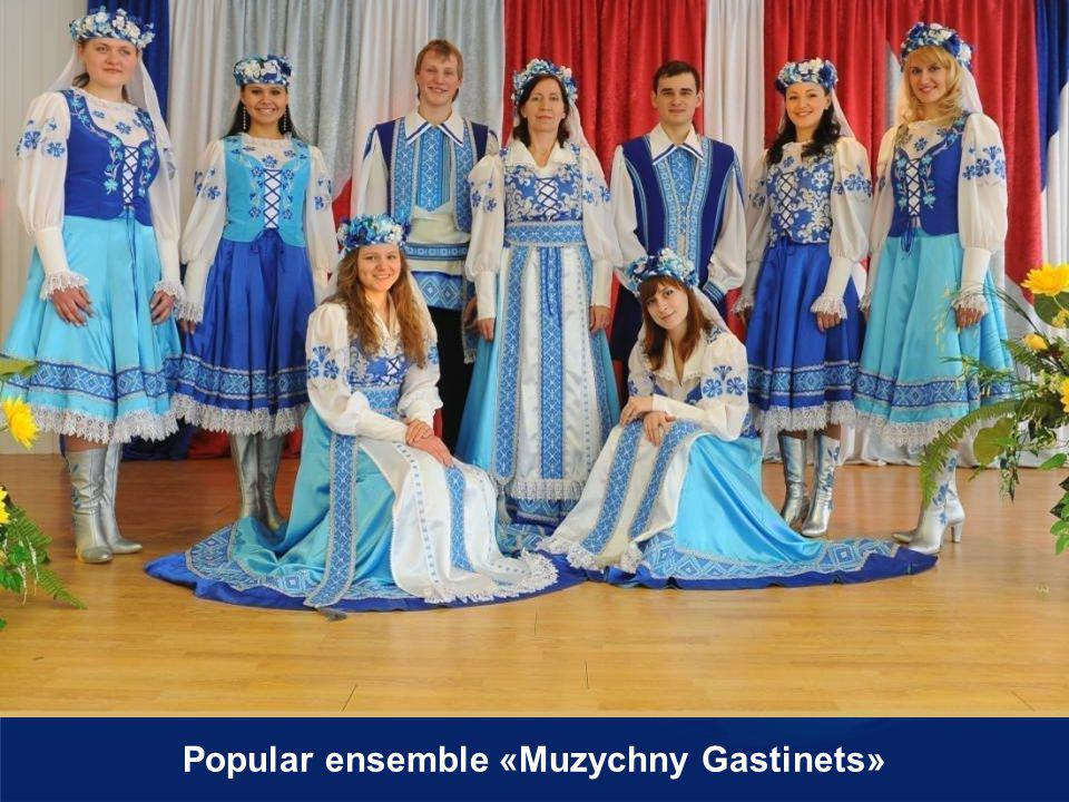 Popular ensemble «Muzychny Gastinets»
