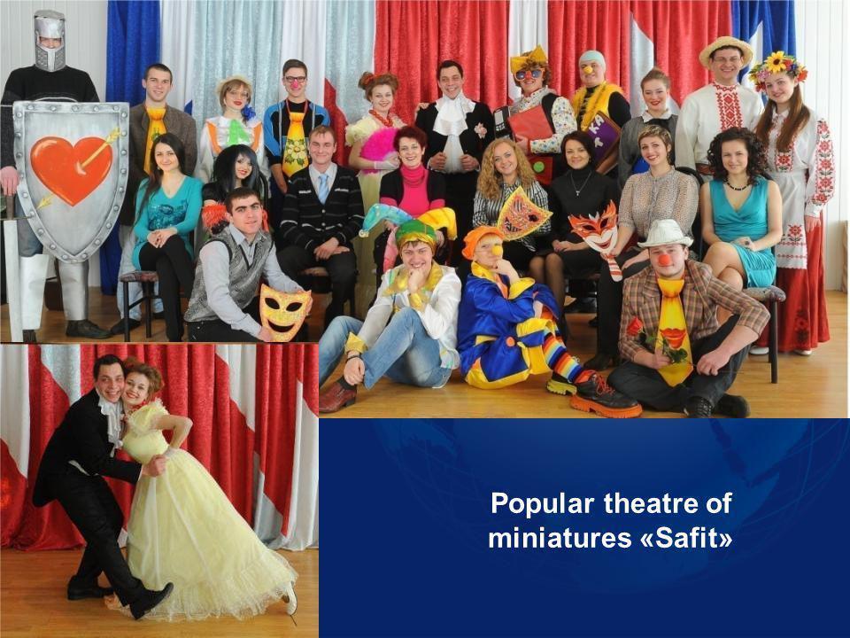 Popular theatre of miniatures «Safit»
