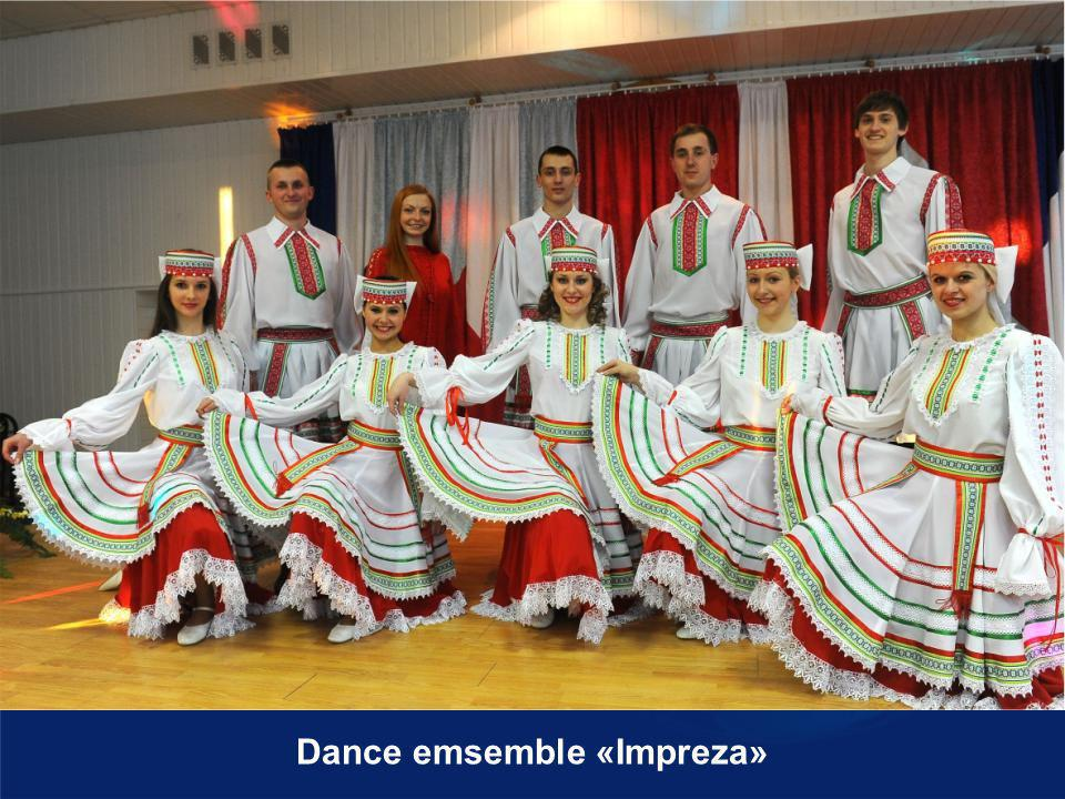 Dance emsemble «Impreza»