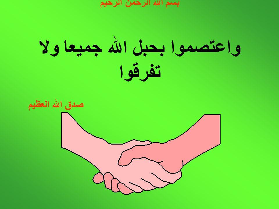 The AL-Taqani Journal The F.T.E.