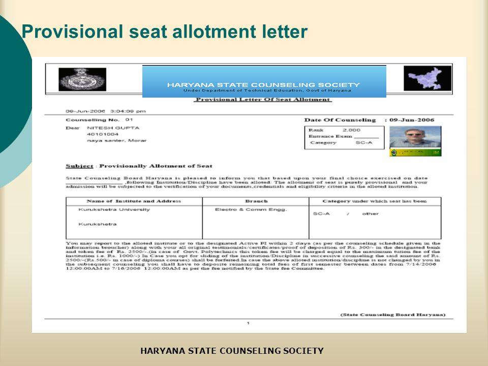 Provisional seat allotment letter HARYANA STATE COUNSELING SOCIETY