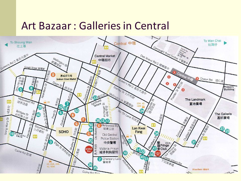 Art Bazaar : Galleries in Central