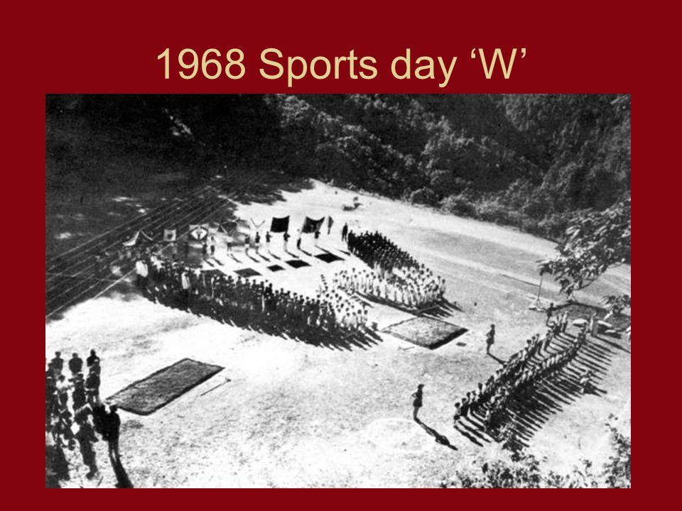 1968 Sports day W