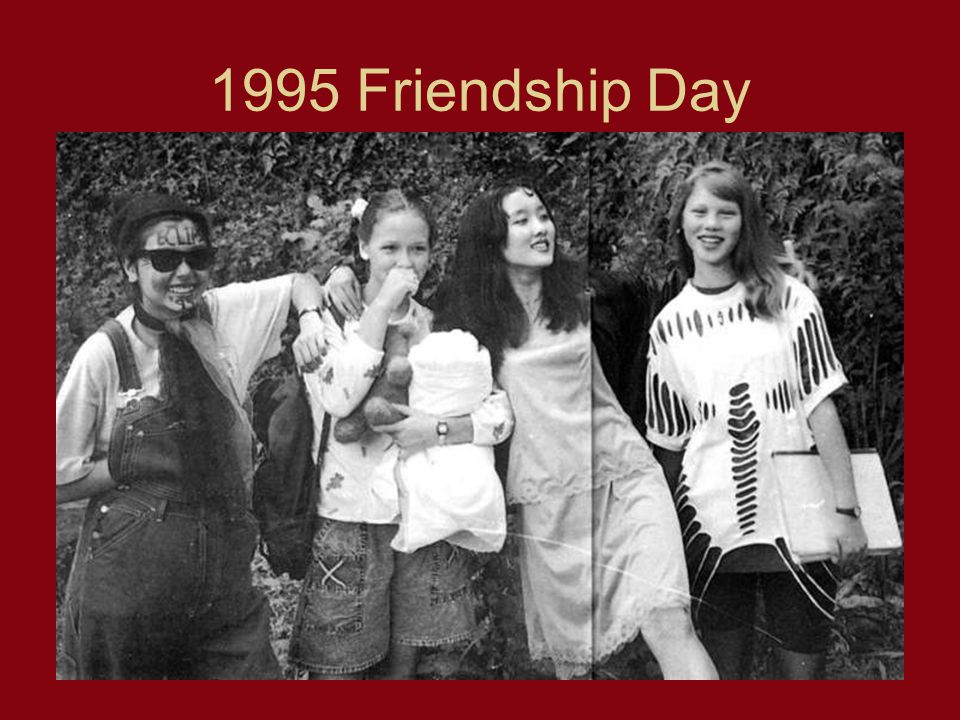 1995 Friendship Day