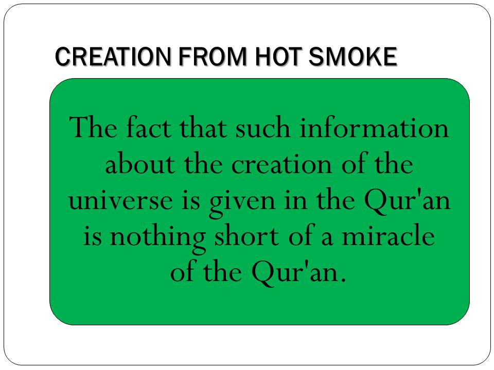 CREATION FROM HOT SMOKE The fact that such information about the creation of the universe is given in the Qur an is nothing short of a miracle of the Qur an.