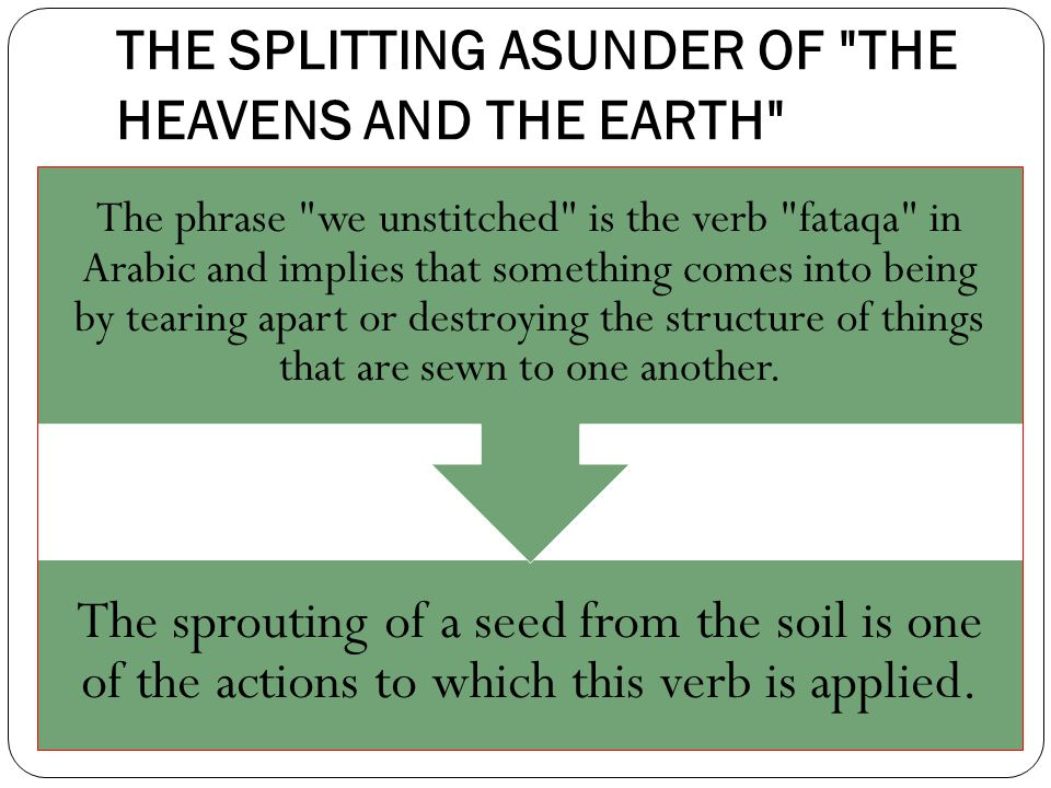 THE SPLITTING ASUNDER OF THE HEAVENS AND THE EARTH The sprouting of a seed from the soil is one of the actions to which this verb is applied.