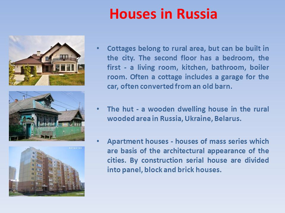 Houses in Russia Cottages belong to rural area, but can be built in the city.