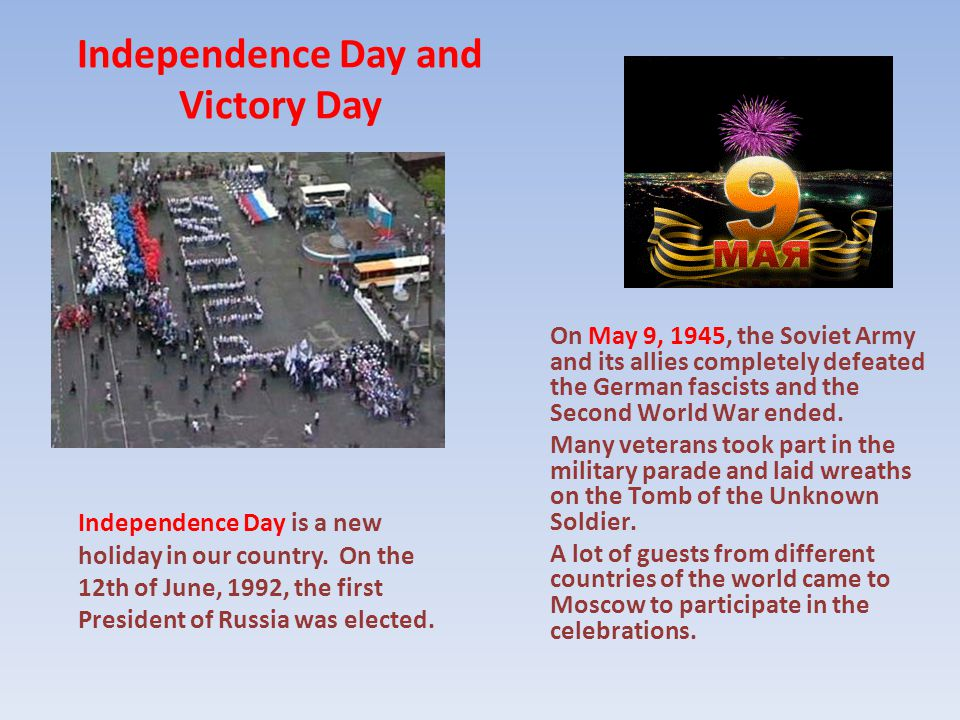 On May 9, 1945, the Soviet Army and its allies completely defeated the German fascists and the Second World War ended.