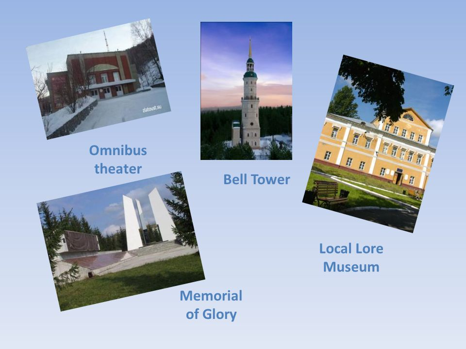 Omnibus theater Bell Tower Memorial of Glory Local Lore Museum