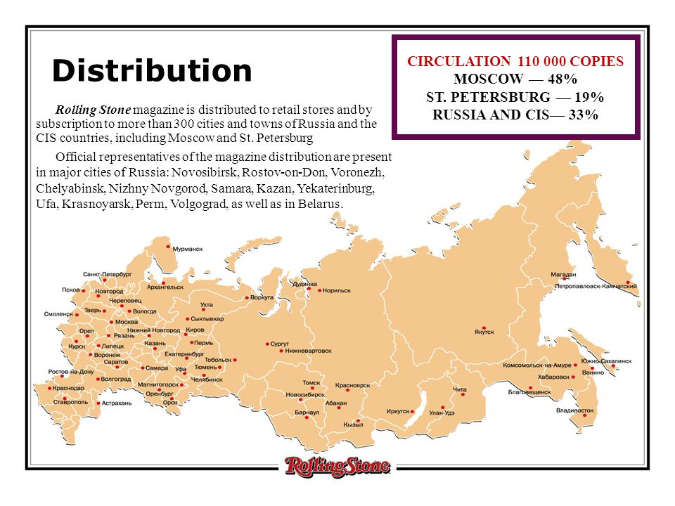 Rolling Stone magazine is distributed to retail stores and by subscription to more than 300 cities and towns of Russia and the CIS countries, including Moscow and St.