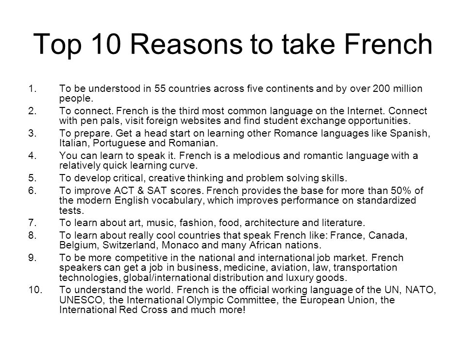 Who wouldnt want to visit France?