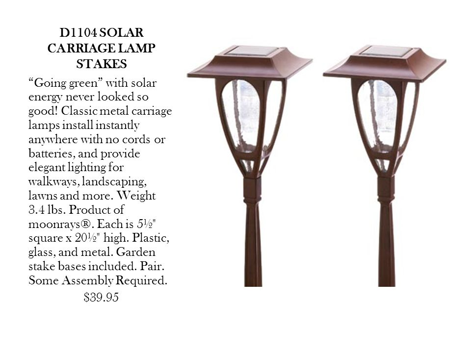 D1104 SOLAR CARRIAGE LAMP STAKES Going green with solar energy never looked so good.