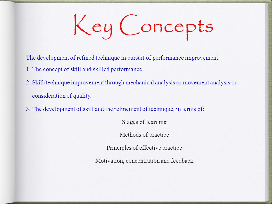 Consideration of Quality This area is broken down into physical, technical, personal and special qualities.
