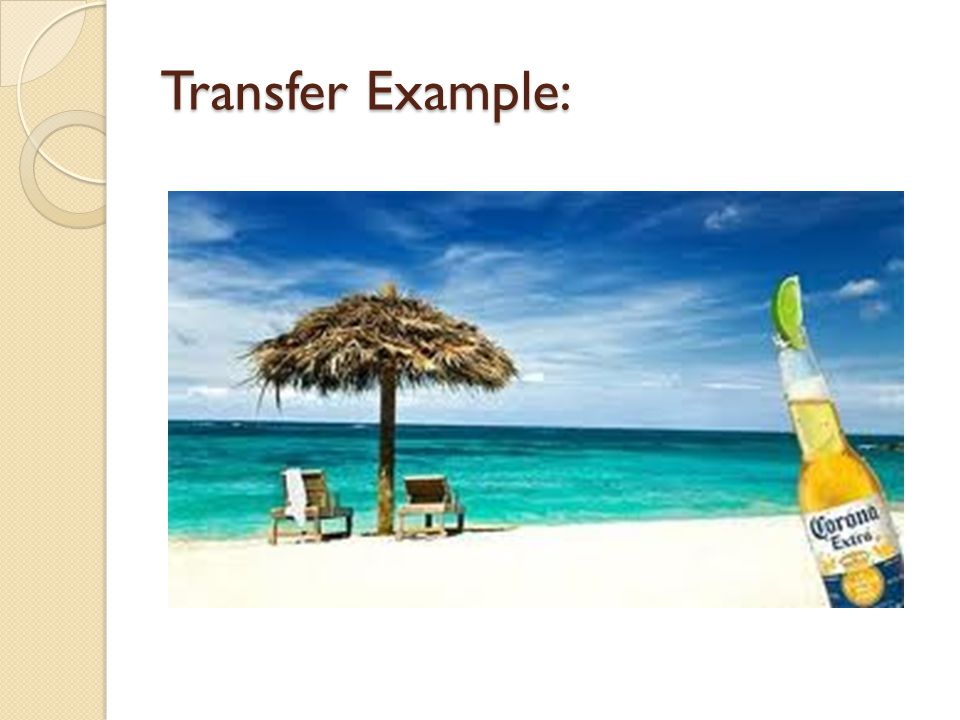 Transfer Examples: