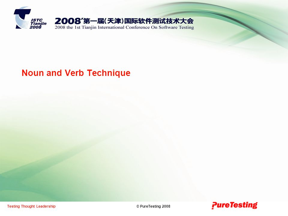 © PureTesting 2008Testing Thought Leadership Noun and Verb Technique