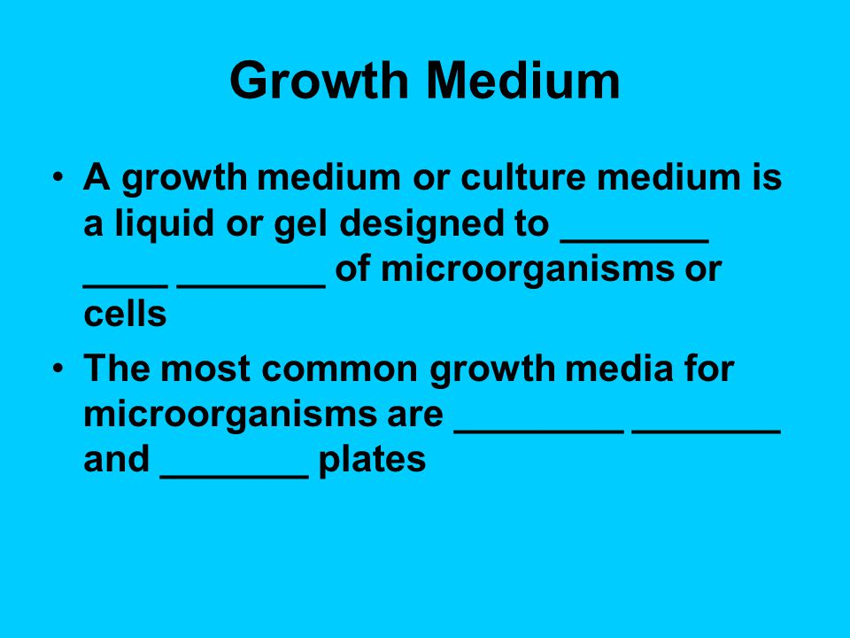 Defined Media An important distinction between growth media types is that of ________ versus __________ media A defined medium will have _________ quantities of all ingredients