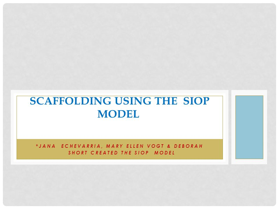 WHAT IS SIOP.
