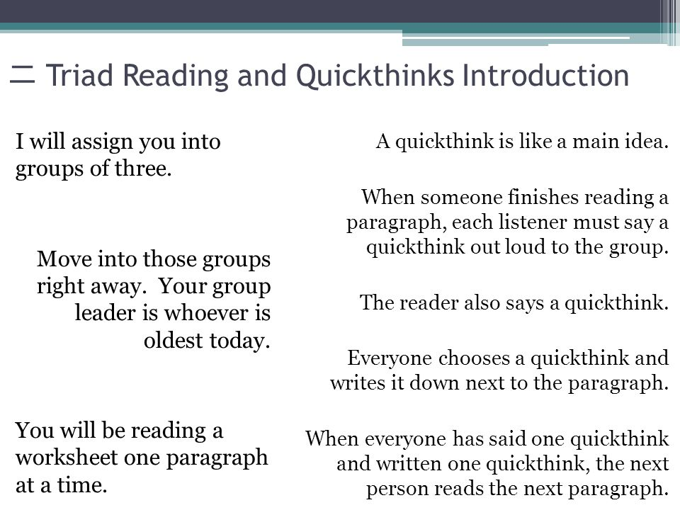 Triad Reading and Quickthinks Introduction I will assign you into groups of three.