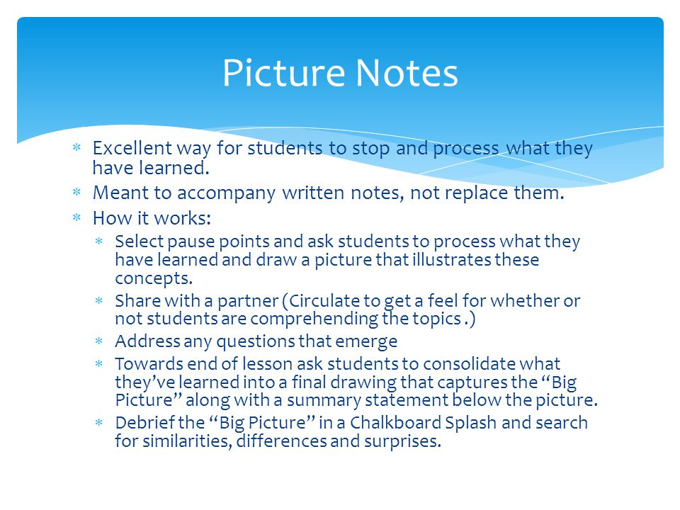 Excellent way for students to stop and process what they have learned. Meant to accompany written notes, not replace them. How it works: Select pause