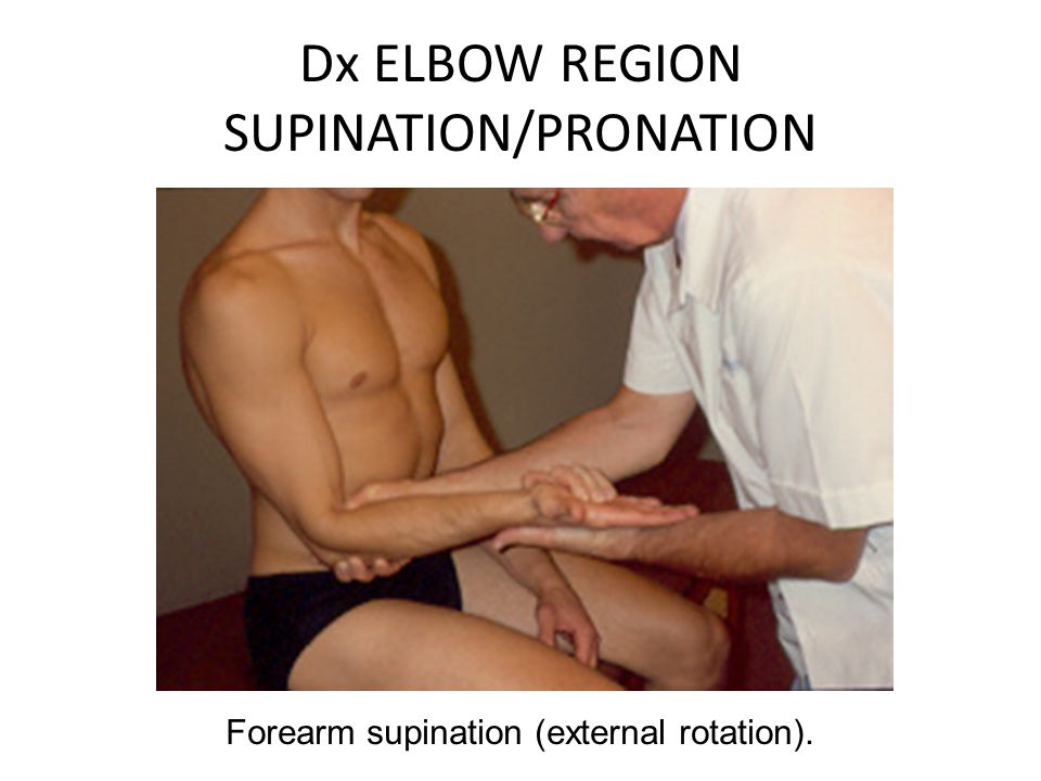 Dx ELBOW REGION SUPINATION/PRONATION Forearm supination (external rotation).