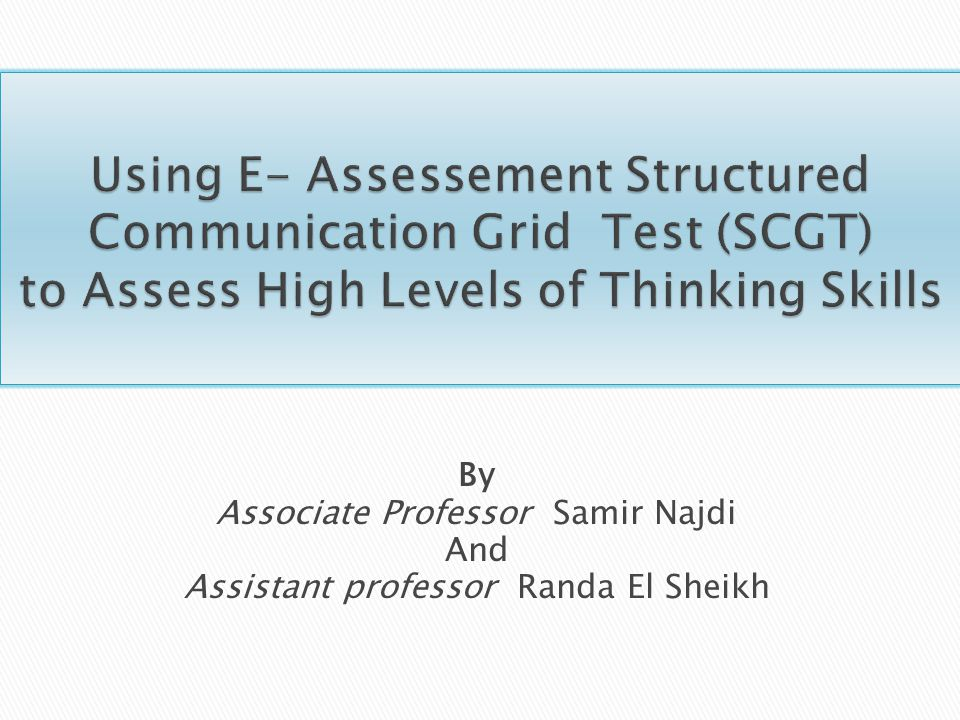 By Associate Professor Samir Najdi And Assistant professor Randa El Sheikh