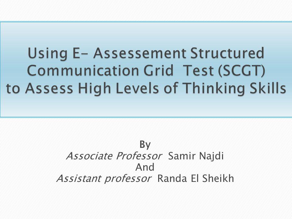 Advantages over traditional (paper-based) assessments: Broaden the range of assessed skills.