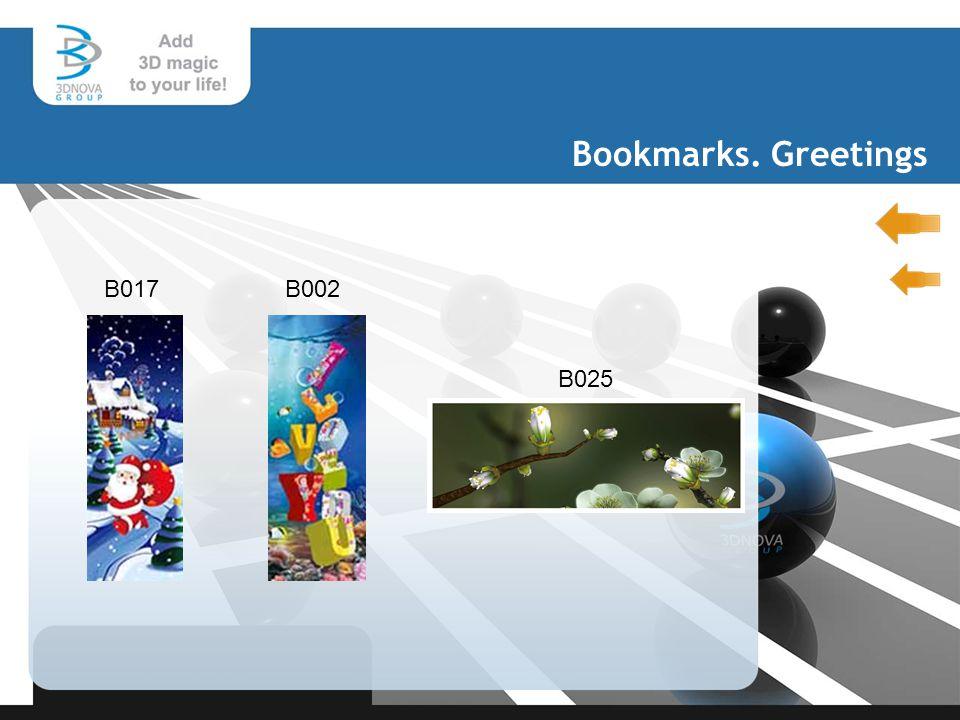 Bookmarks. Greetings B017B002 B025