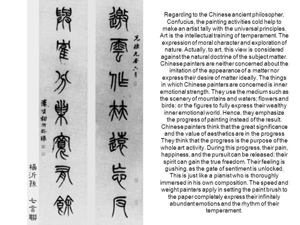 Regarding to the Chinese ancient philosopher, Confucius, the painting activities cold help to make an artist tally with the universal principles.