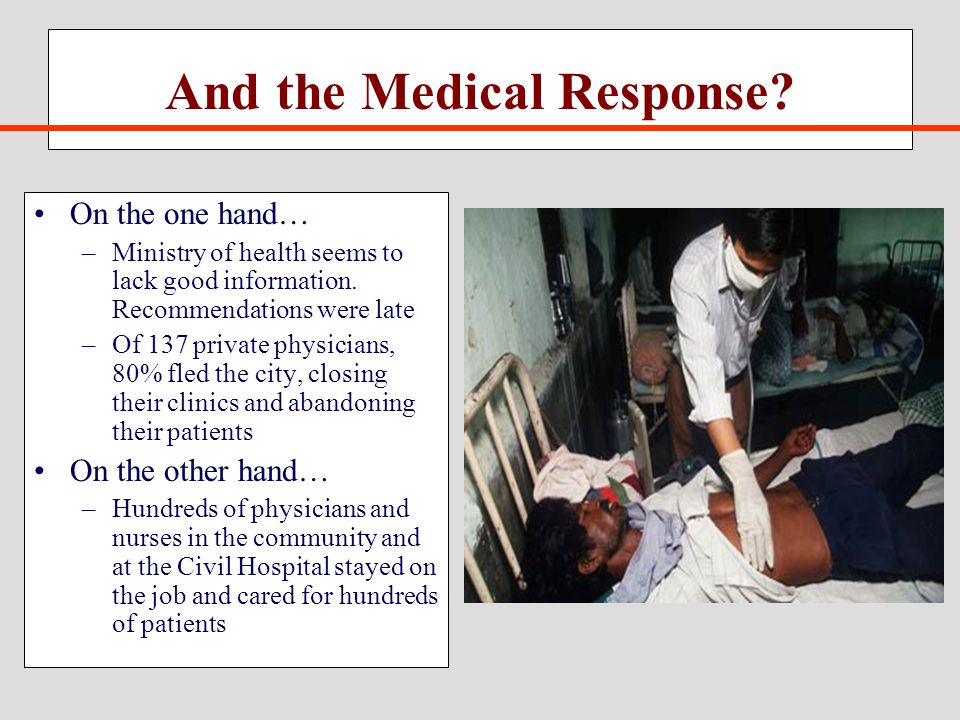 And the Medical Response. On the one hand… –Ministry of health seems to lack good information.