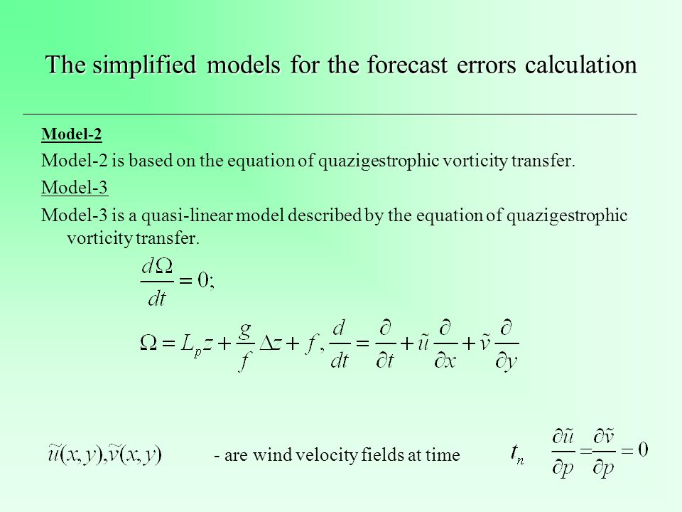 The simplified models for the forecast errors calculation Model-2 Model-2 is based on the equation of quazigestrophic vorticity transfer. Model-3 Mode