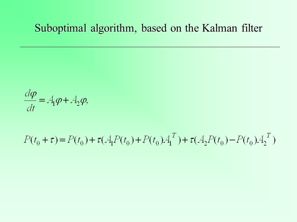 Suboptimal algorithm, based on the Kalman filter