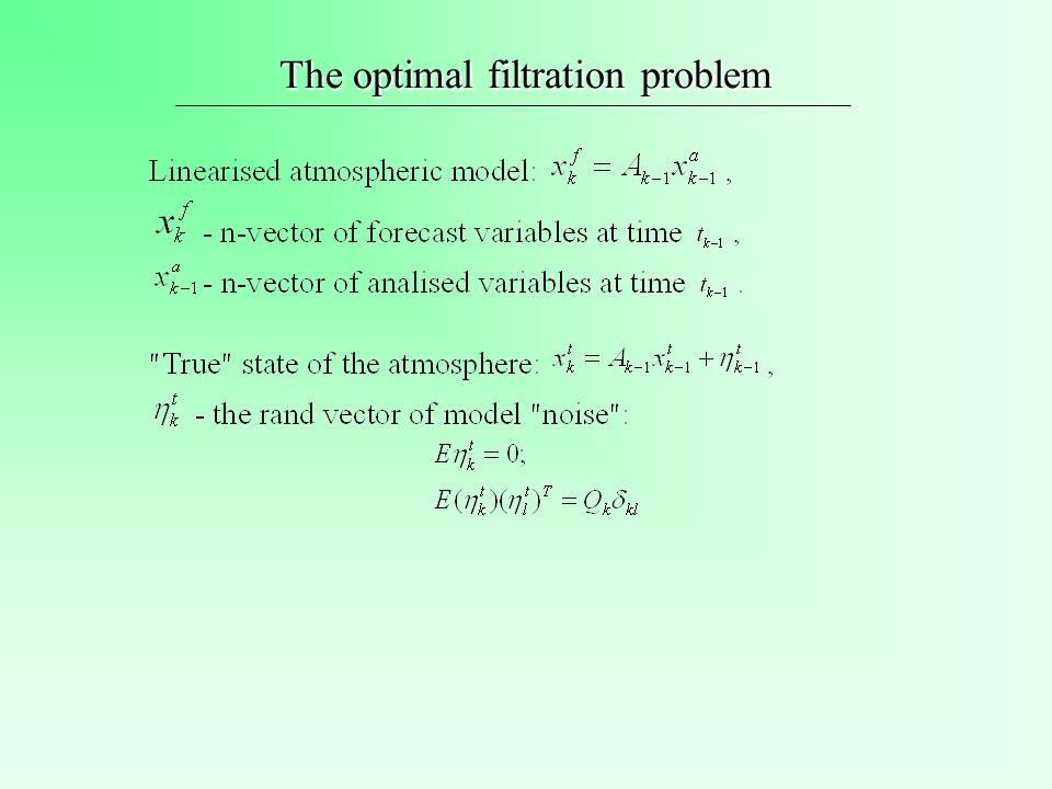 Suboptimal algorithm, based on the Kalman filter The algorithm, based on Kalman filter, is named suboptimal, if in it for calculation of forecast error covariances the simplified model is used.