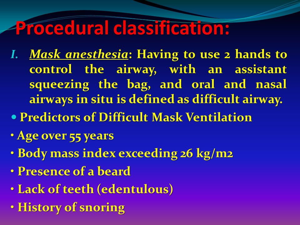 Procedural classification: I. Mask anesthesia: Having to use 2 hands to control the airway, with an assistant squeezing the bag, and oral and nasal ai