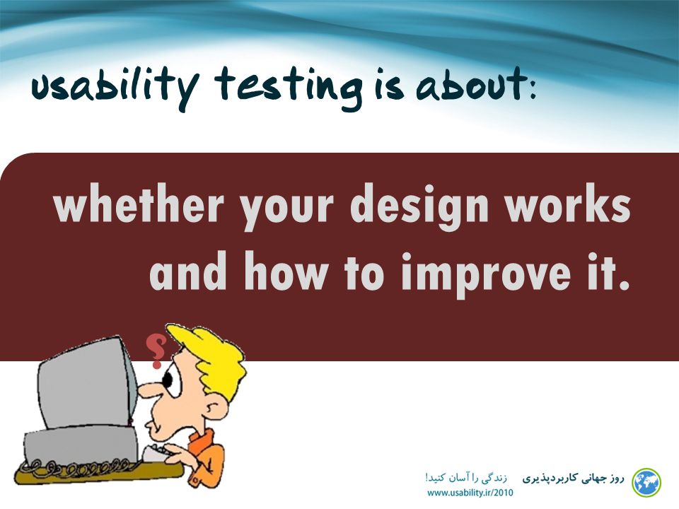 usability test reports present the results as simple as possible.