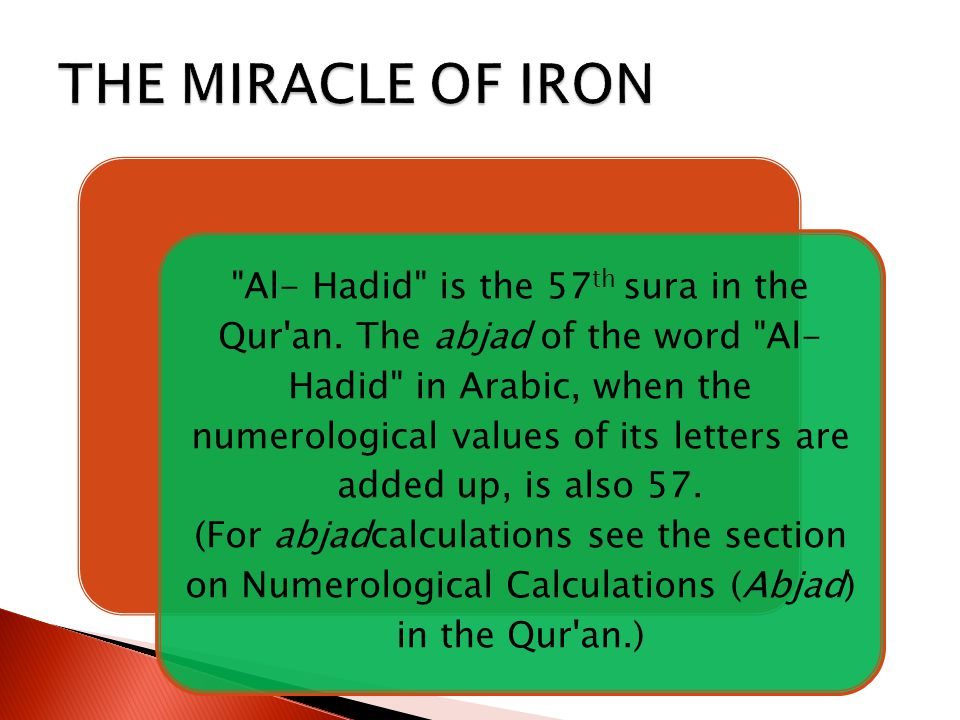 Al- Hadid is the 57 th sura in the Qur an.